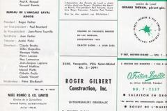 15 Dec. 1958-4