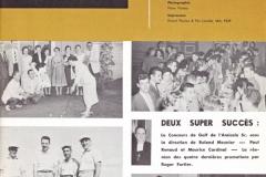 15 Juillet 1957-1