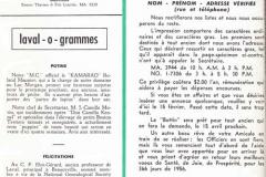 23 Janvier 1956-2