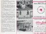 Bulletin AML - juil-aout 1959